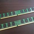 Crucial DDR2 Memory Module