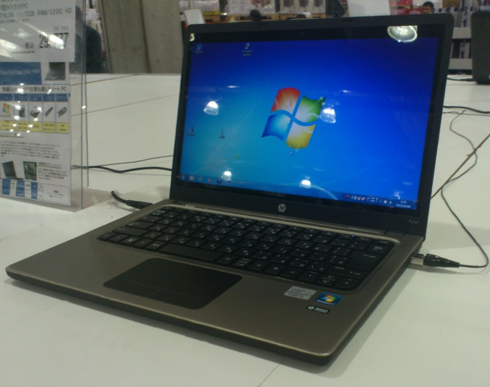 HP Folio13-1000 Ultrabook