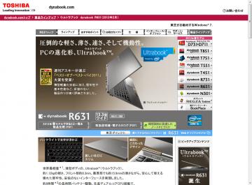 Toshiba Ultrabook Dynabook R631