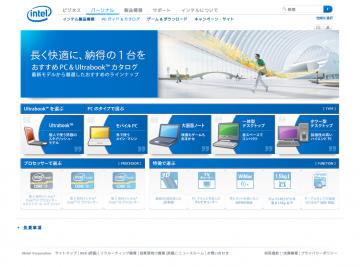おすすめ PC & Ultrabook カタログ